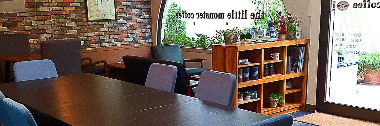 京成津田沼駅近くのお洒落なカフェ【ザリトルモンスターコーヒー】